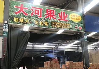 济南市天桥区大河果行