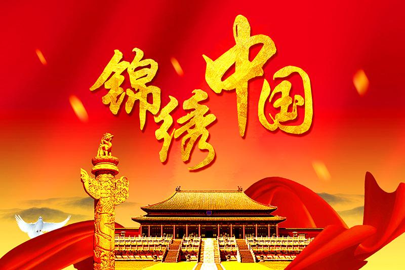 中华人民共和国对外贸易法