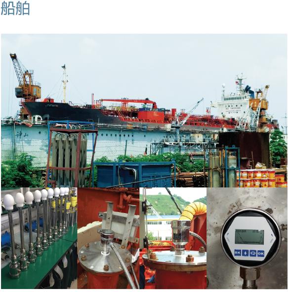 山东汇海船舶管理有限公司