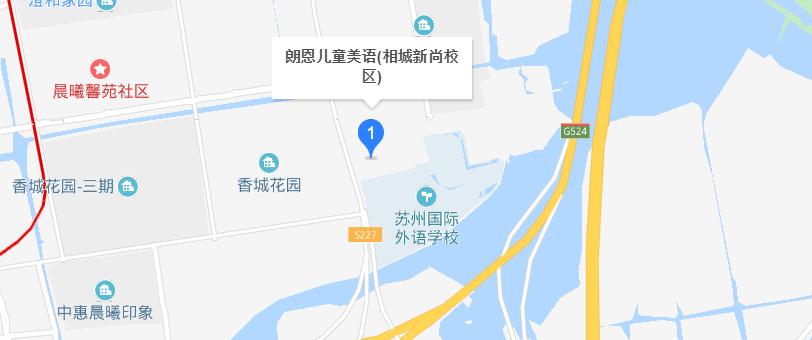 蘇州相城新尚校區