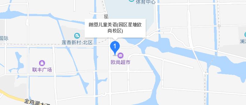 蘇州湖東歐尚校區