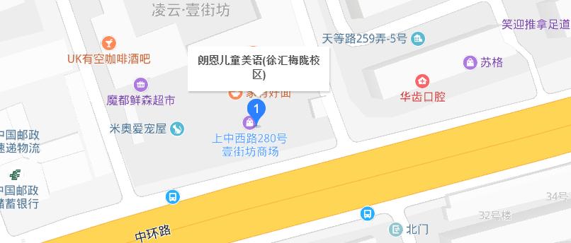 上海徐匯梅隴校區