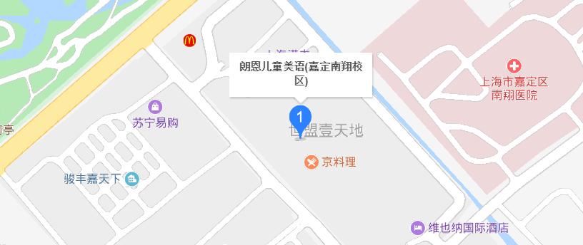 上海嘉定江橋校區