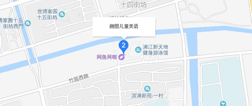 上海閔行浦江校區