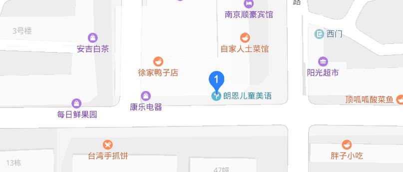 南京高淳淳溪校區