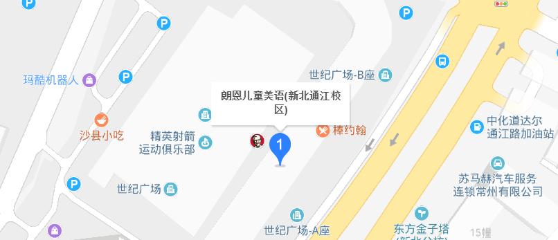 常州新北通江校區