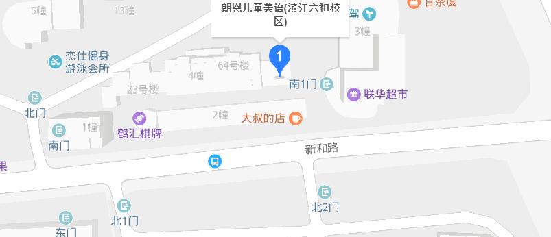 杭州濱江六和校區