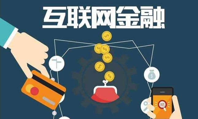 透过两会,晓风网贷带您一起看如何化解P2P风险?