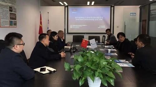 中国—卡塔尔商业中心执行董事万奇一行来公司考察