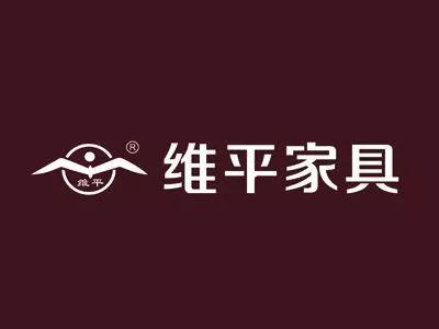 维平家具正式签约第11届苏州家具展!