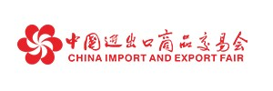 2019 China Import and Export Fair