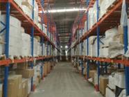 艾菲尔聚合纤维有限公司