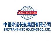 中国外运(香港)物流有限公司