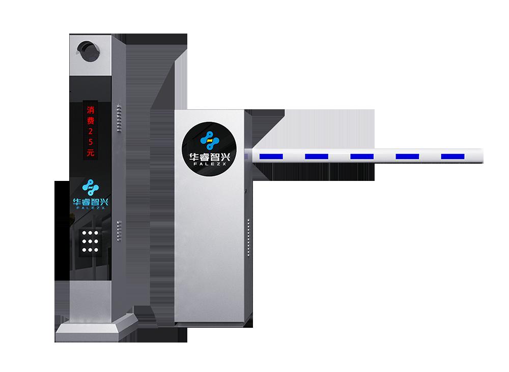 睿系列II型車牌識別一體機