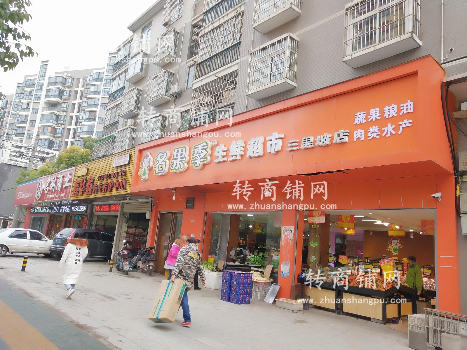 汉阳150㎡双门头生鲜水果店急转