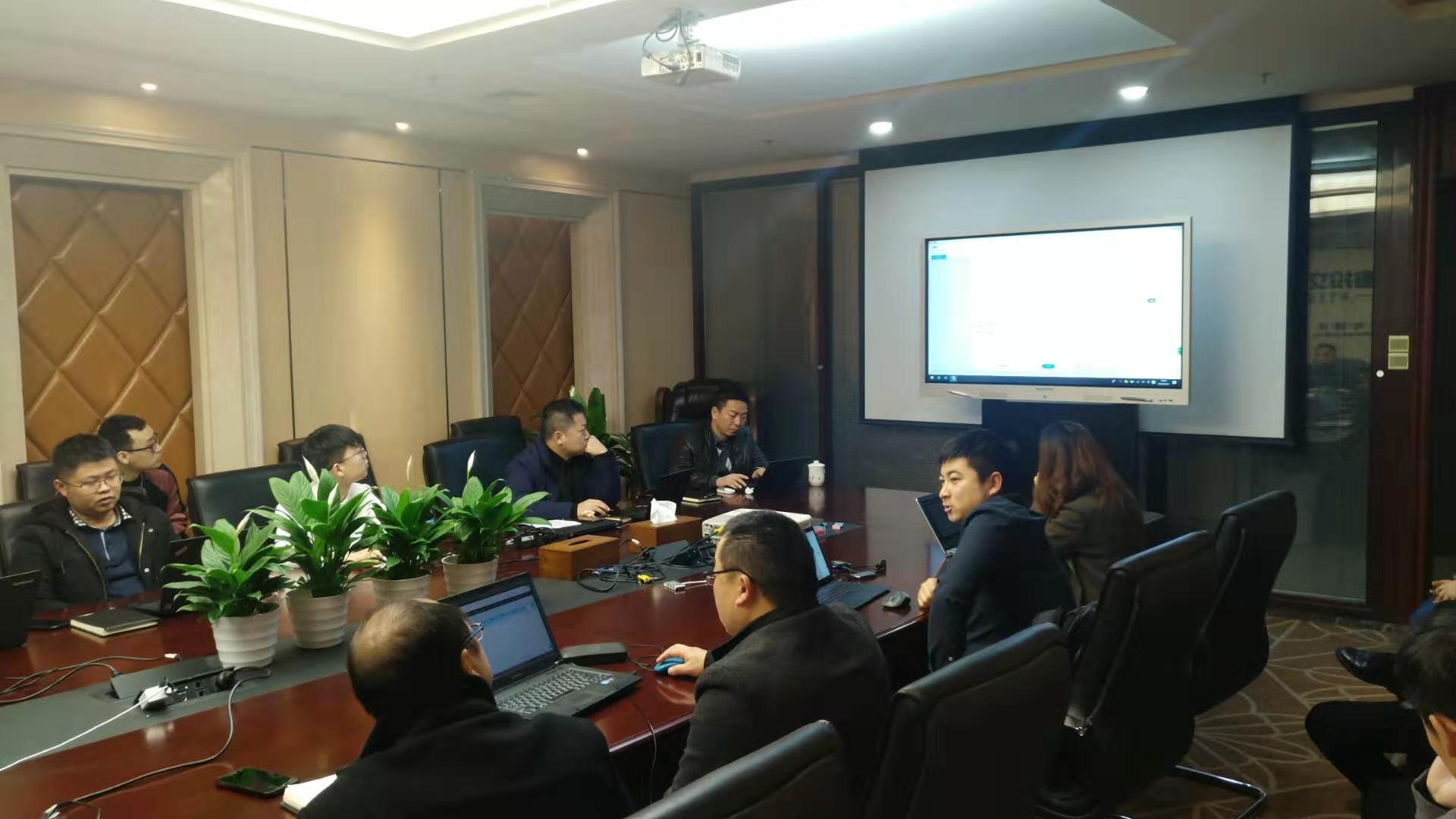 公司新内控管理OA平台运行培训