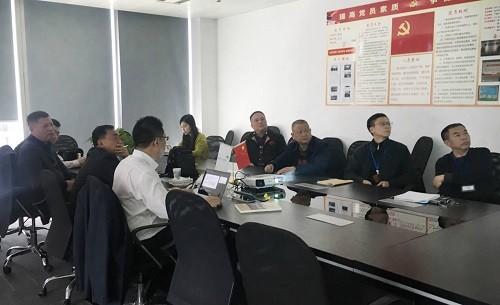 清华大学合肥公共安全研究院石昌群来公司考察