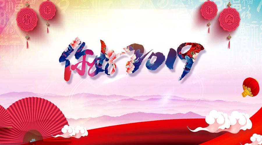 【南京pinnacle sports平博客户端-平博app下载厨房】2019奋斗吧,pinnacle sports平博客户端!