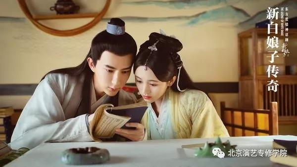 北演毕业生于朦胧主演新版《新白娘子传奇》