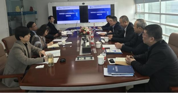 七台河市委副书记、市长贾君一行到访中国石墨烯产业技术创新战略联盟