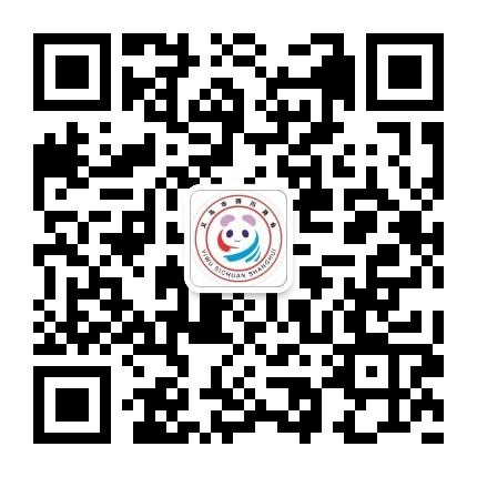 金华市四川英国威廉希尔公司网址简介