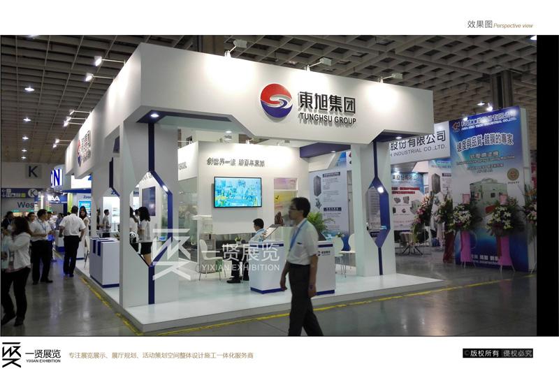 2015台湾旭虹-台湾触摸屏展方案