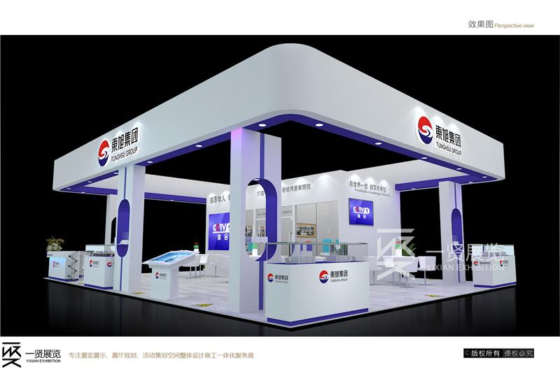 国显科技-深圳高交会方案(1)