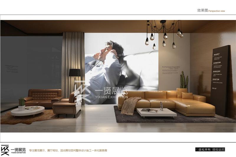 法雷尔家具-深圳展方案