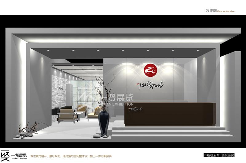 天骄家具-深圳展方案