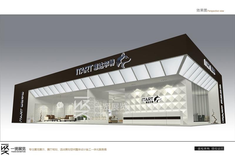 意达尔特家具-深圳展方案
