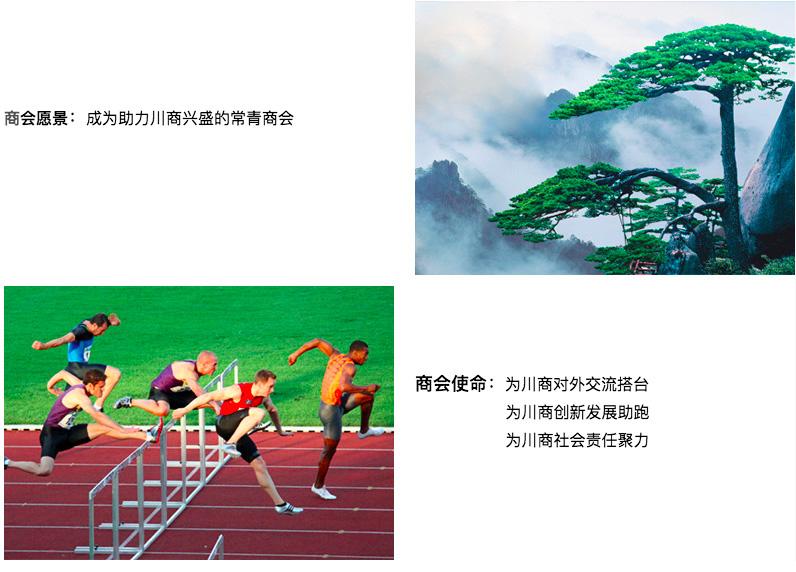 浙江省四川英国威廉希尔公司网址组织文化