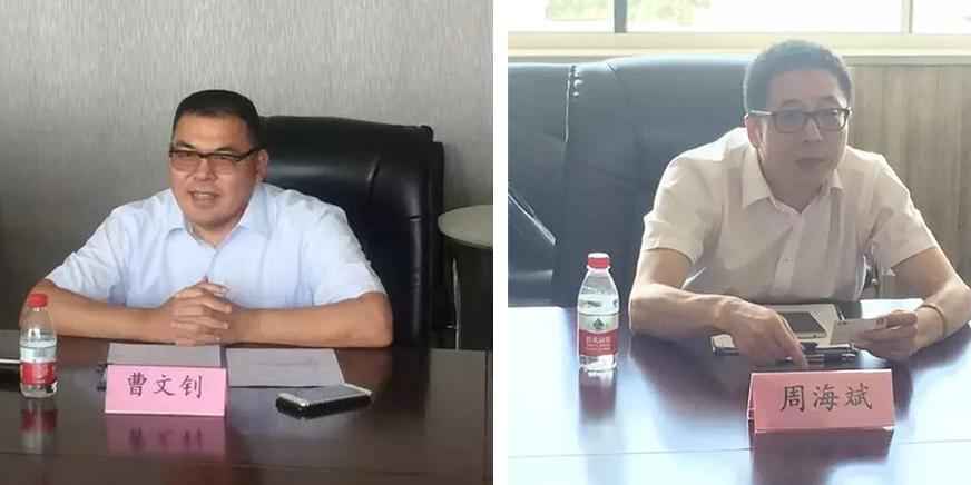 武汉星际量子与中能建(浙江)签署战略合作协议