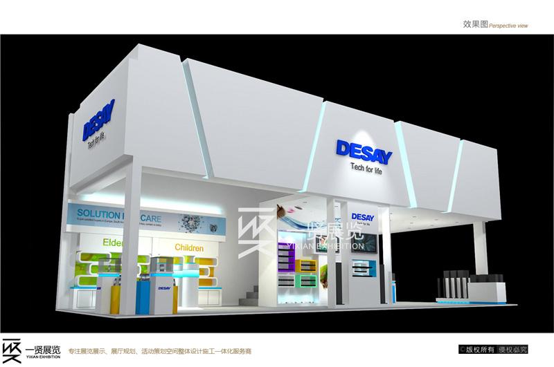 香港展-DESAY方案
