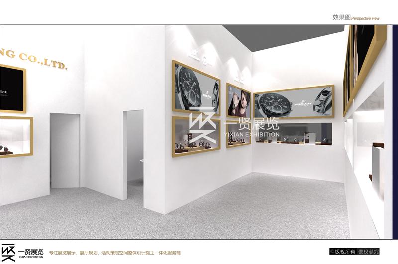 香港展-梦想飞跃钟表方案