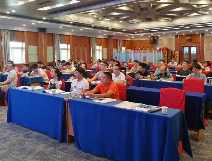 星际量子再度受邀出席中国通信企业协会培训班