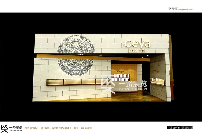 钟表展-2013格雅表香港展方案