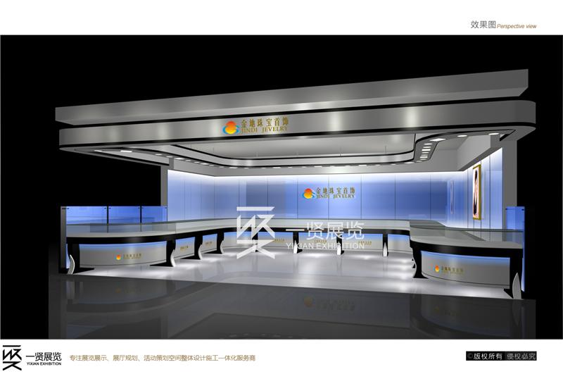 珠宝展-金地珠宝展厅方案