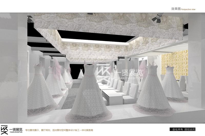 法国兰斐-上海婚纱摄影展方案