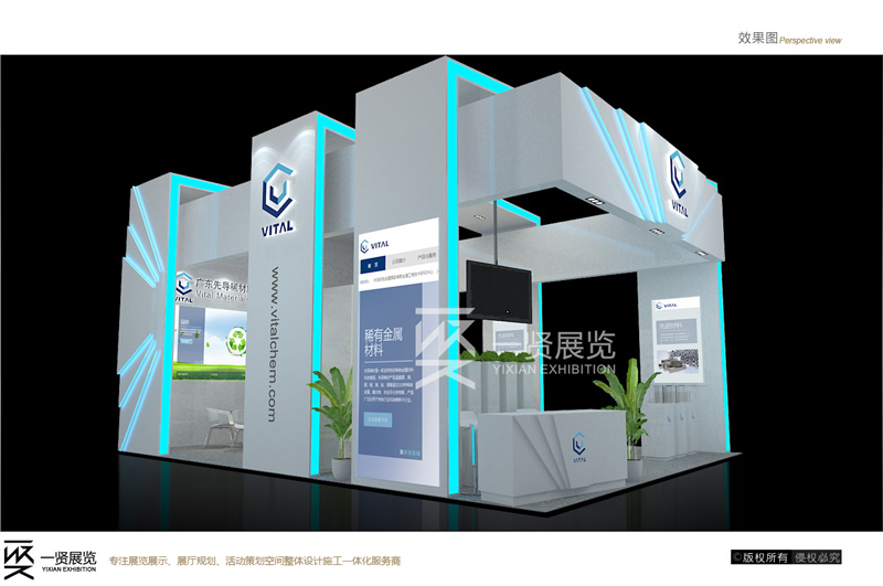 先导-深圳光博会方案