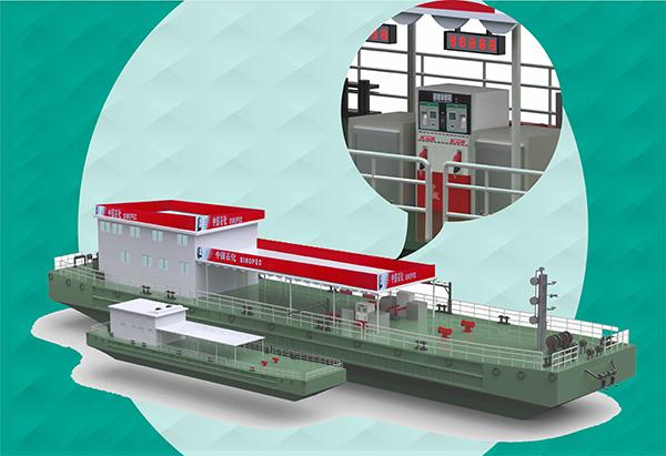 船用加油机