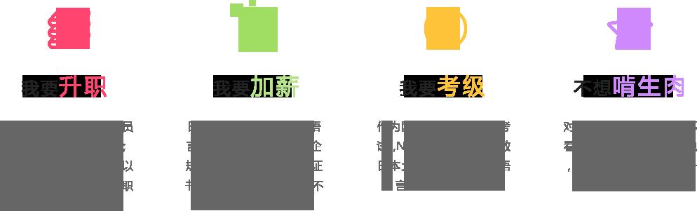 我要学日语1