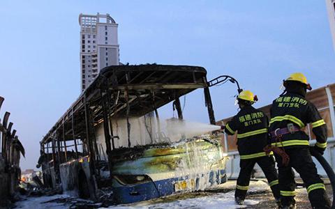 2013年6月,厦门BRT快速公交车起火爆炸事件捐款