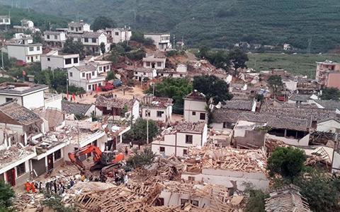 大博医疗慈善基金会向云南鲁甸捐赠地震救灾款
