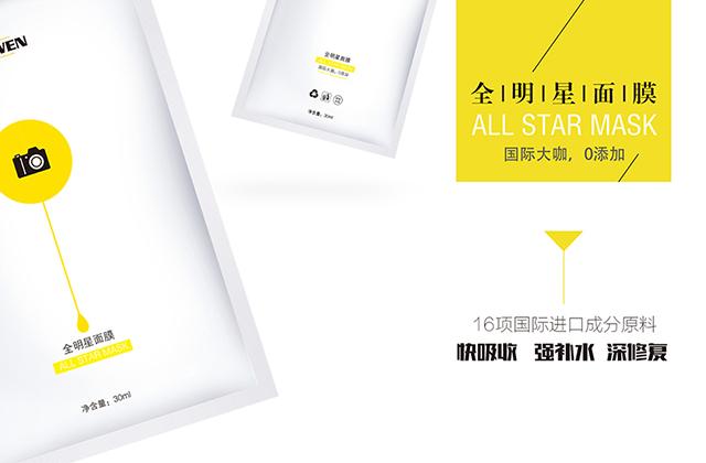 广州化妆品加工厂