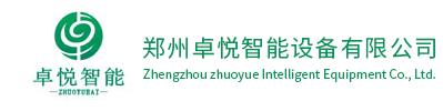 变频器,郑州卓悦智能设备有限公司
