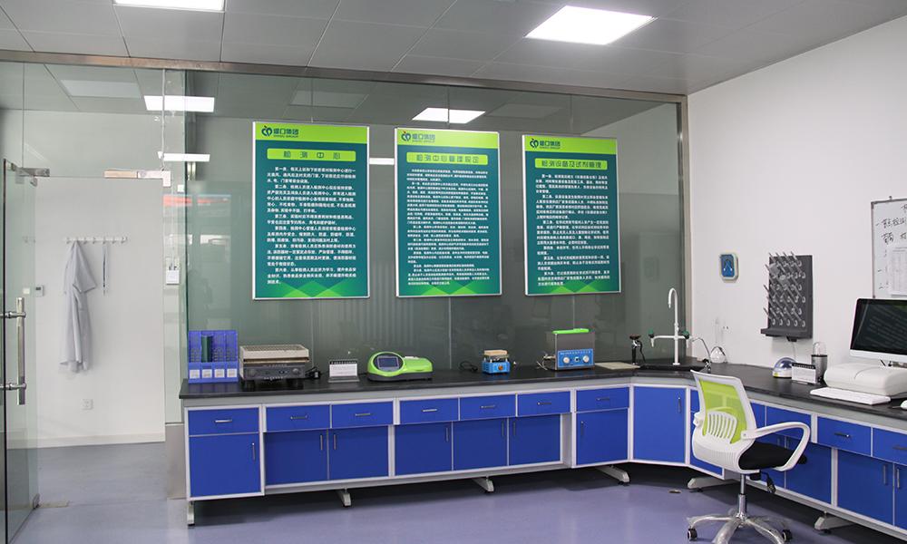配套服务——质量检测中心