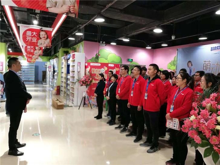 苏宁红孩子大扩张2018年底将突破150店