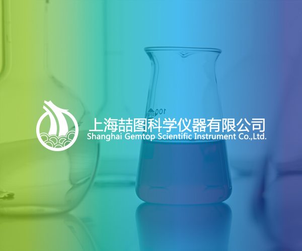 上海喆圖科學儀器有限公司 | 上玄唯象原創