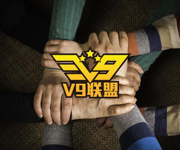 V9聯盟 | 上玄唯象原創