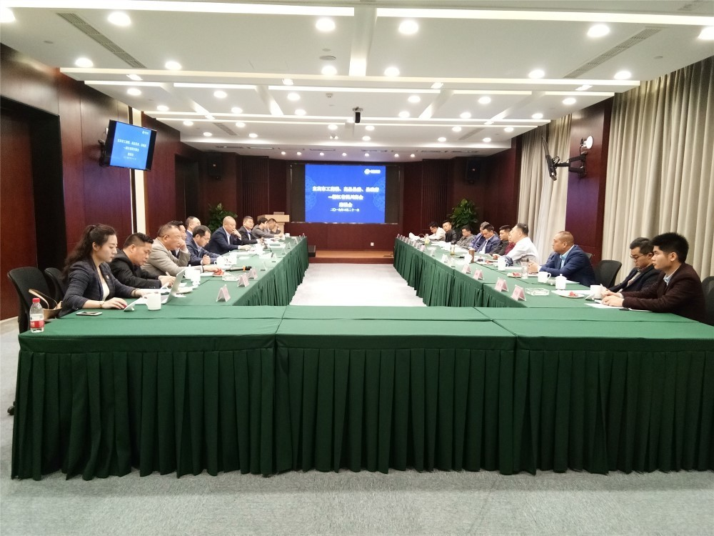 【来访】宜宾市副市长、市工商联主席王力平到访浙江省四川英国威廉希尔公司网址